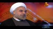 روحانی در گفتگوی ویژه خبری