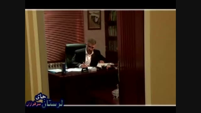 فیلم انتخاباتی سردار درویش وند- لیست سیاه اروپا- (29)