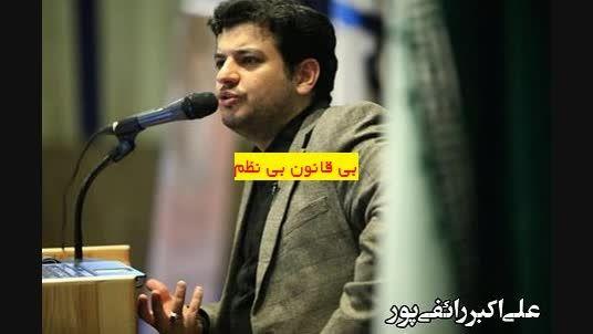 فرهنگ های اشتباه ایرانی