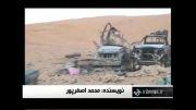 عراق:1392/10/16:عشایر الانبار در کنار ارتش عراق....-الانبار