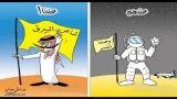 تفاوت شهروند عربستانی با شهروند امریکایی