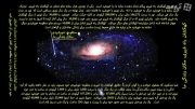 کهکشان راه شیری، منظومه خورشیدی، مکان زندگی ما