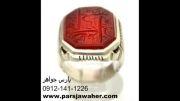 پارس جواهر انگشتر عقیق خطی کد ۹۳