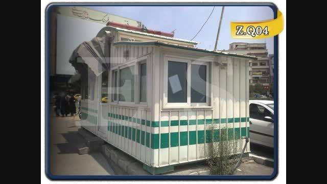 کانکس پلیس اسکان سپهر | کانکس نیروی انتظامی اسکان سپهر