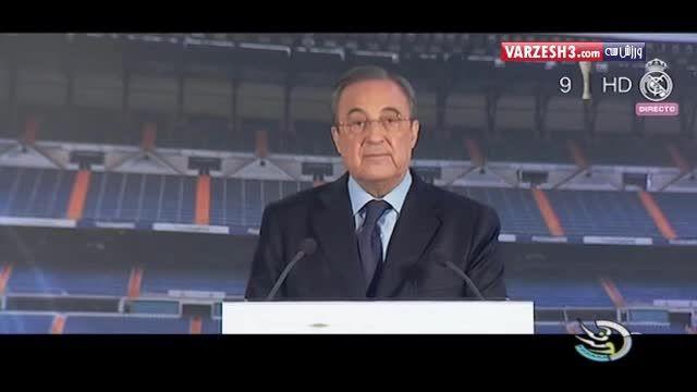 اخراج آنچلوتی بر خلاف میل بازیکنان رئال مادرید