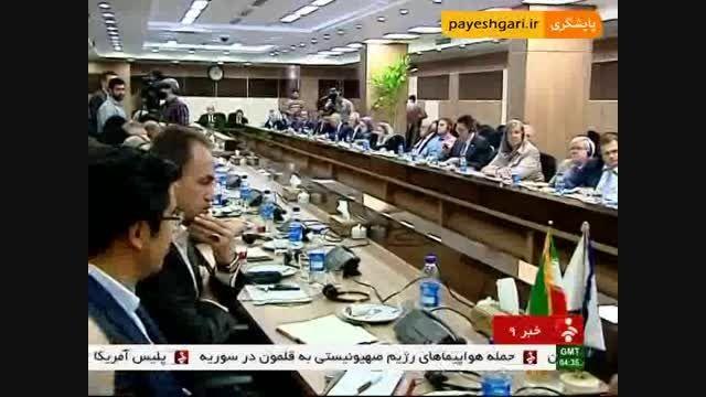 بررسی راهکارهای افزایش همکاری تجاری ایران و آلمان