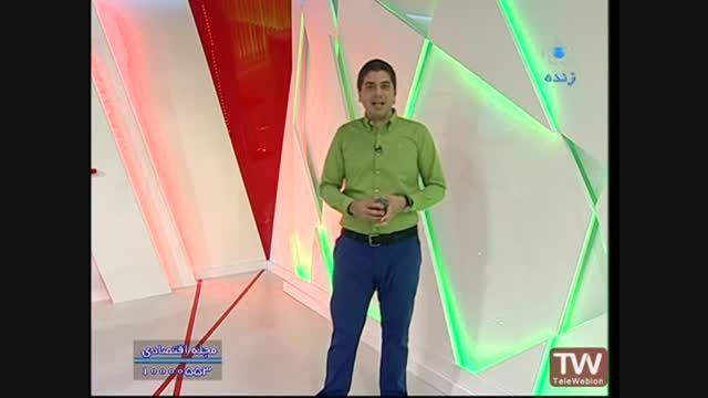 ابتکار مجری تلویزیون در برنامه زنده را ببنید
