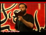 آقام آقام آقام ای آقام | کربلایی مهدی تقی خانی