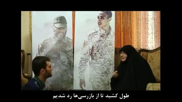 خواب مادر شهید جهاد عماد مغنیه-درباره نمازهای جهاد..