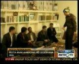 عروسی احمدی نزاد
