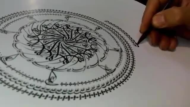 طرح و اثر خوشنویسی یا علی به شکل خاص و منحصر بفرد