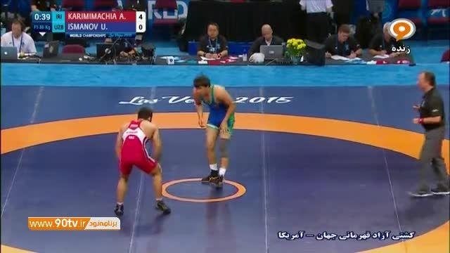 پیروزی قاطع کریمی مقابل ازبکستان (۸۶ کیلوگرم)
