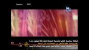 یا کرار یا کرار - آهنگ عربی زیبا