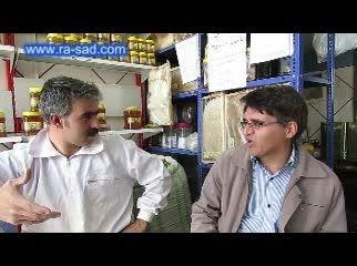 فرصت های شغلی شهر فریدونشهر - زنبورداری - به زبان گرجی