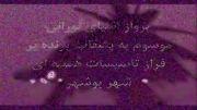 تصاویر گرفته شده از یک ماشین پرنده ناشناخته در بوشهر