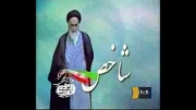 فاصله ی میان مردم و روحانیت در کلام امام خمینی! (بصیرت)