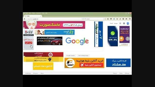 تفاوت سایت گوگل اصلی با گوگل ایرانی!