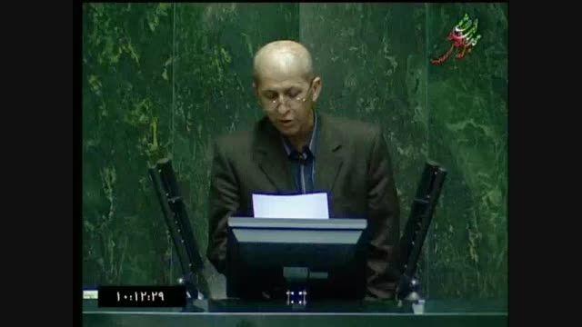 تصویب اعتبارنامه در دوره نهم مجلس شورای اسلامی