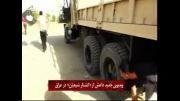 کشتار شیعیان عراق در روز عید فطر توسط داعش
