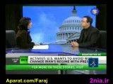 حمله اسرائیل به ایران صحت دارد؟