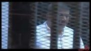 واکنش محمدمرسی به درخواست حکم اعدامش!!!