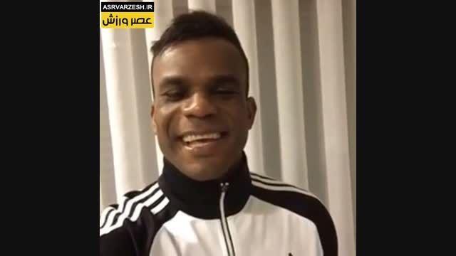 تبریک سال جدید نیلسون دروازبان برزیلی اسبق تیم پرسپولیس