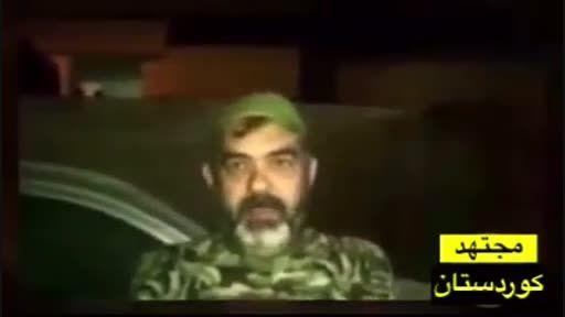 کشف تدارکات آمریکایی برای داعش
