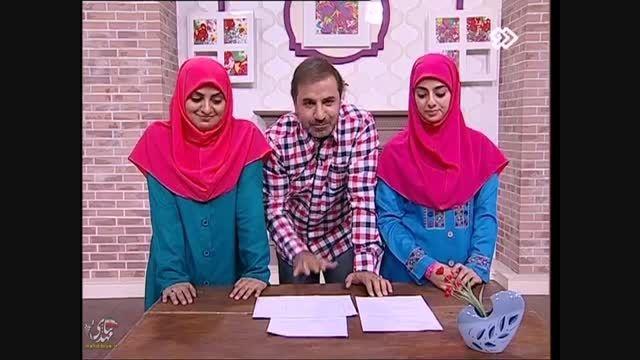 چسبندگی زیاد خانواده علی سلیمانی! در برنامه عصر خانواده