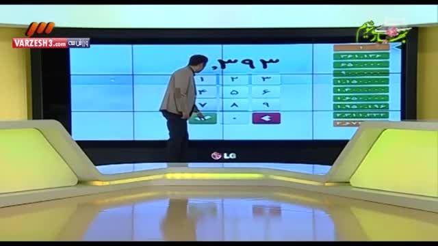 سوتی های برنامه نود و عادل فردوسی پور