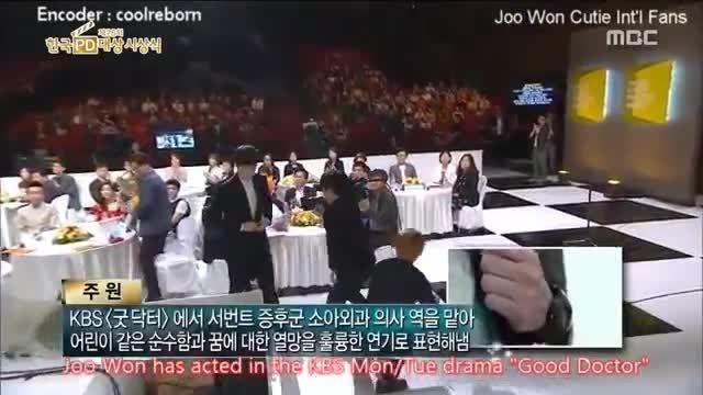 مراسم اهدای جوایز جو وون برای سریال دکتر خوب/آقای دکتر