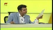 گل نزن ترین بازیکن استقلال در برنامه نود(از دست ندین!!!)