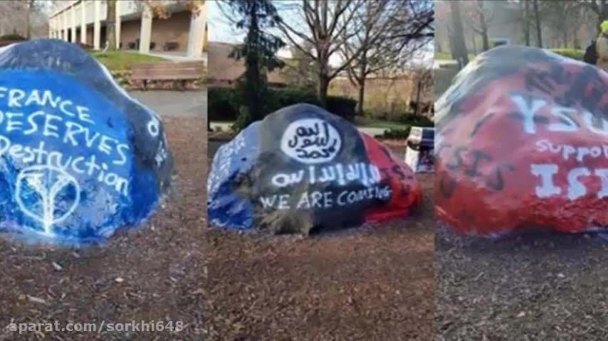 پیام داعش روی صخره های یک دانشگاه در امریکا-سوریه