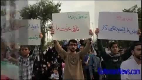 فریاد غیرت در اصفهان «ما اجازه نمی دهیم!»