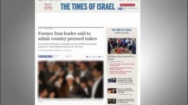 سخنان هاشمی رفسنجانی خوراک رسانه های اسرائیلی شد!