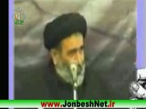 حکم وجوب قتل شیعه...