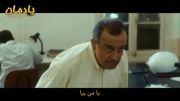 نقش صدام در گروگانگیری وزیران نفت اوپک - (زیرنویس)