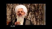 ارمغان - آیت الله علی خاتمی