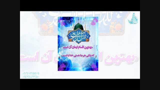 احادیث تصویری حضرت محمد(ص) - مداحی حاج محمود کریمی