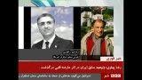 خبر فوری بی بی سی فارسی: شاهزاده رضا پهلوی درگذشت