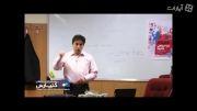 کلاس آموزشی الزامات حفظ اقامت در کانادا