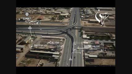 فیلم پروژه های قرارگاه خاتم الانبیا