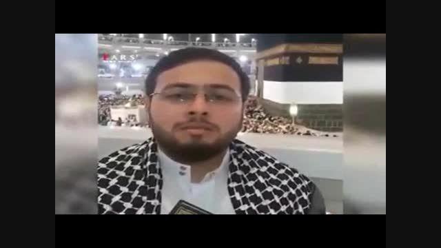 آخرین تلاوت قاری بین المللی ایران, شهید شده در منا