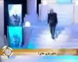 زمین خوردن داوود رشیدی در افتتاحیه فجر