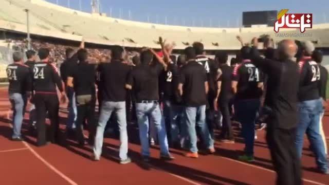 وداع مردم با هادی نوروزی در استادیوم آزادی