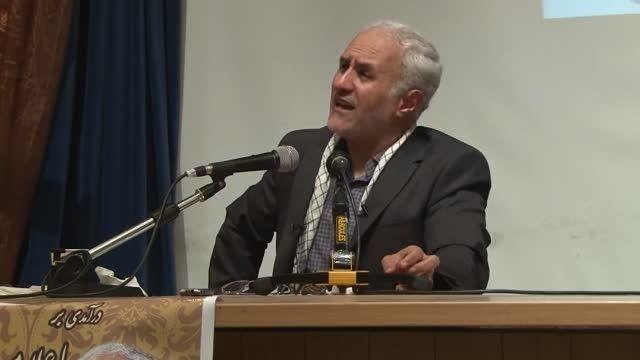 دکتر عباسی :تمدنی که بیش از 450 میلیون سایت هرزه دارد