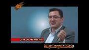 شهید ناصر علی صوفی