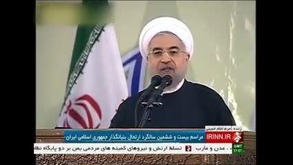 خونی  که در رگ ماست هدیه به رهبر ماست آقای روحانی!