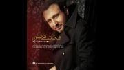 آهنگ فکرشم نکن از محمد علیزاده (جدید)