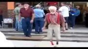 رقص با حال پیر مردها