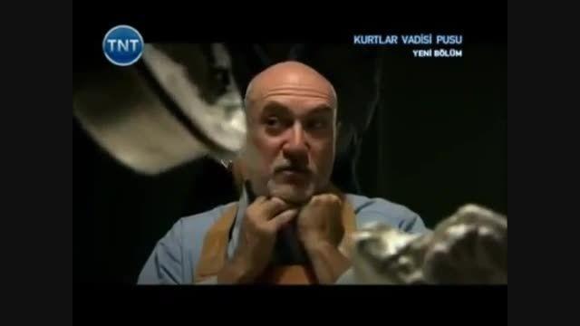 فصل ششم سریال وادی گرگها